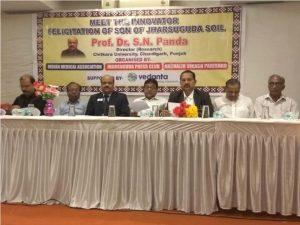 Dr SN Panda felicitated for his innovation by Press club , IMA, Odisha.