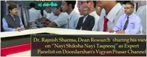 Dr Rajnish Sharma, Dean Research CURIN Chitkara University was invited to be an Expert Panelist to share his views on 'Nai Shiksha Nai Taqneeq' at Doordarshan's Vigyan Prasar Channel